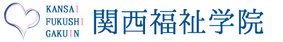 岸和田・なんばで初任者研修が27,780~40,000円、実務者研修が55,000円~75,000円。